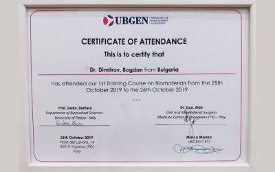 Сертификат за завършен трейнинг курс за приложение и работа с биоматериали