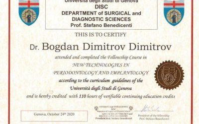 Д-р Богдан Димитров с успешно завършена квалификационна програма